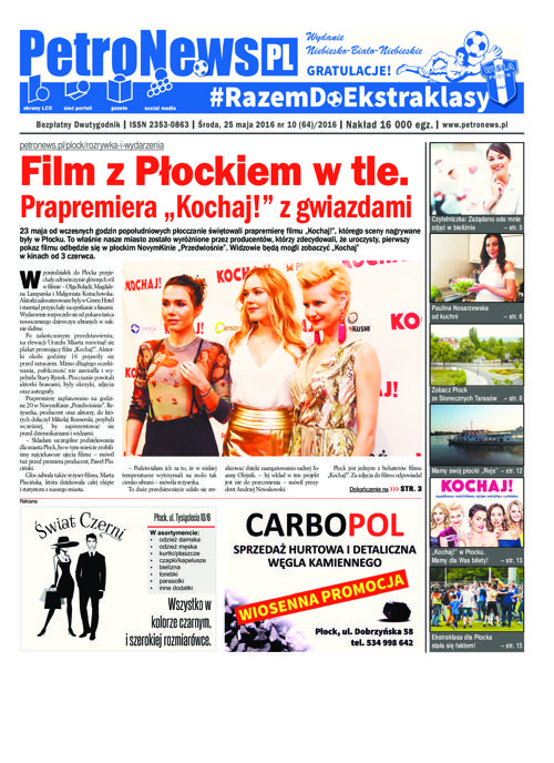 PetroNews 64