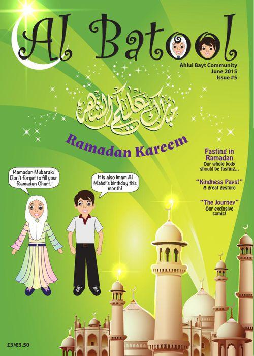 Al Batool June issue