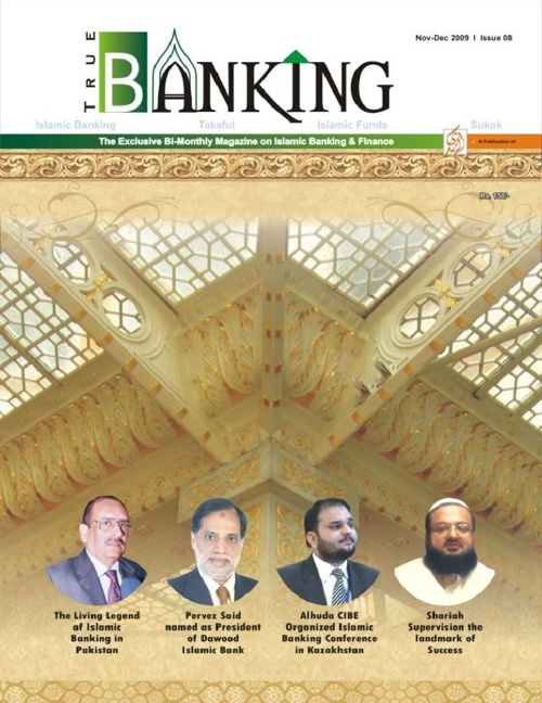 .:: True Banking Issue 08 ::.