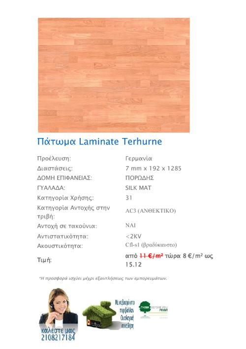 Laminate