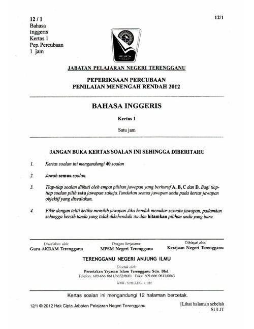 TERENGGANU TRIAL PAPER 1 2012