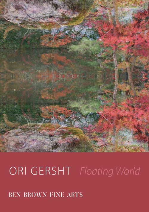 ORI GERSHT Floating World