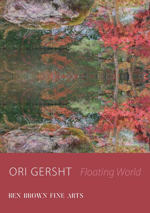 ORI GERSHT Floating World