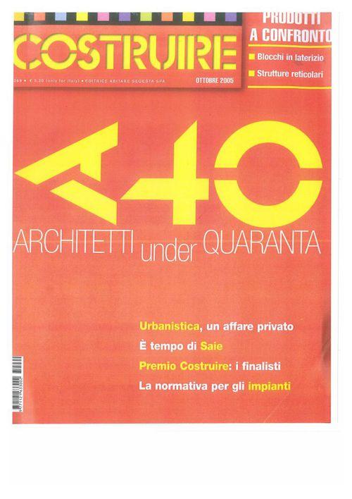 Premio Costruire 2005