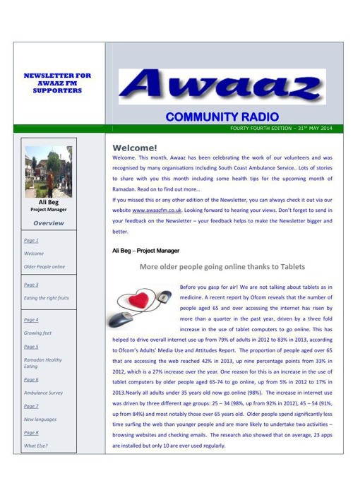 Awaaz Newsletter June 2014