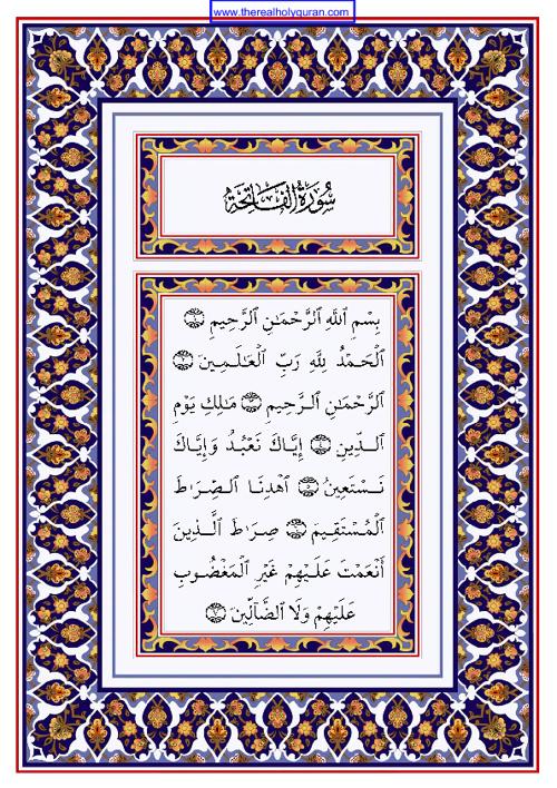Kur'ân-ı Kerîm | 1-20 | 1. cüz