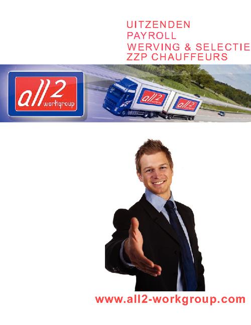All2 Brochure