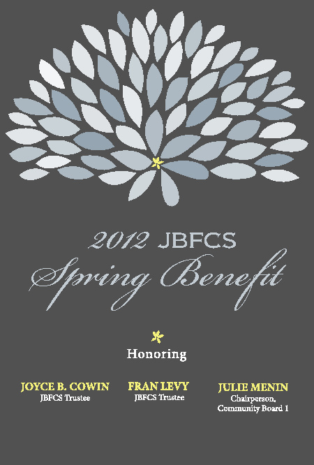 2012 Spring Benefit Invitation