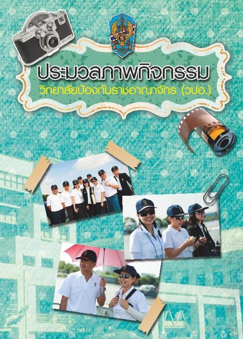 PhotoBooks 1
