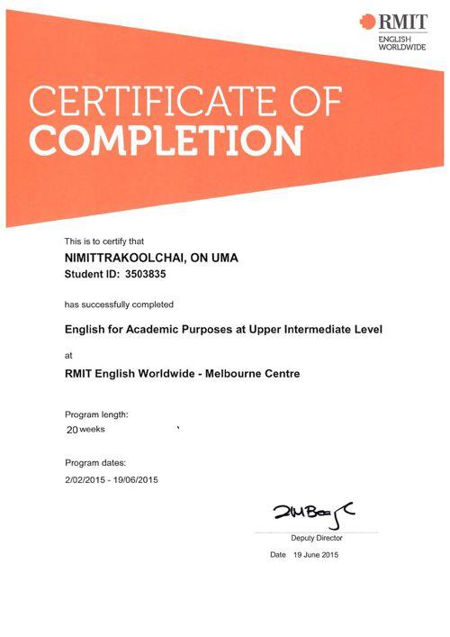 REW certificate