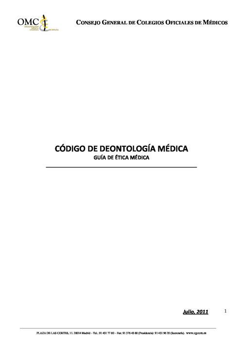Código Deontológico OMC