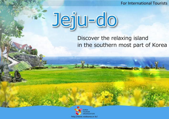 Jeju Island Brochure