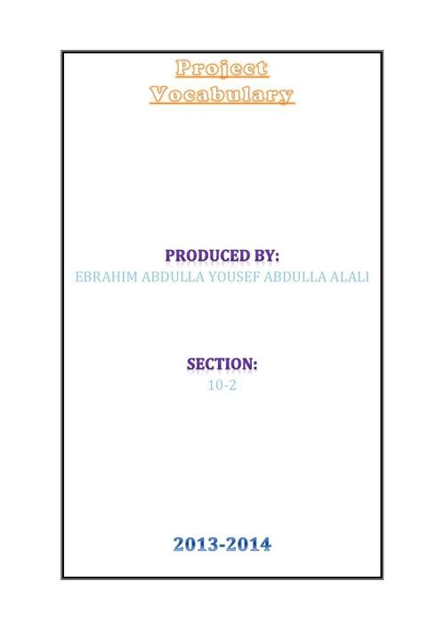 project vocabulary Ebrahim Alali