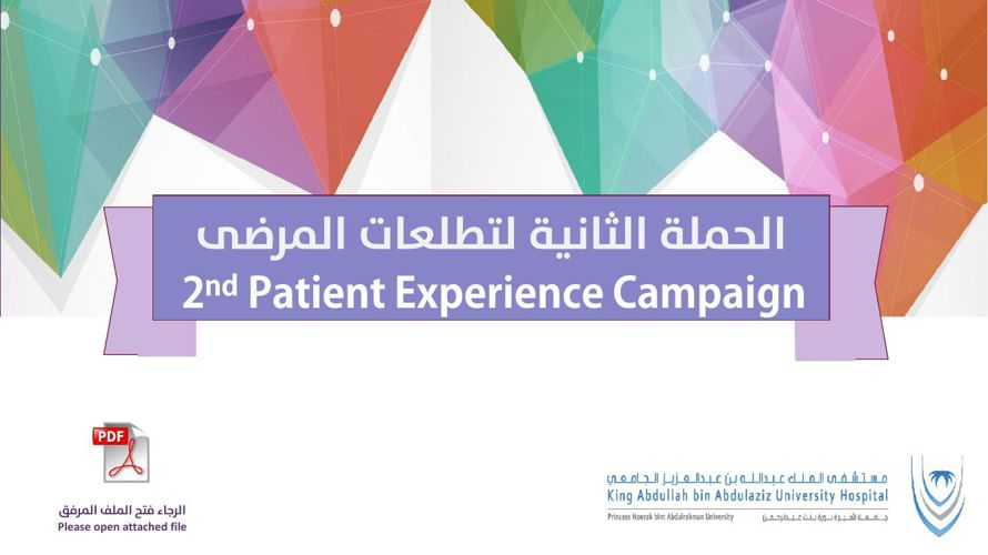 PX campaing