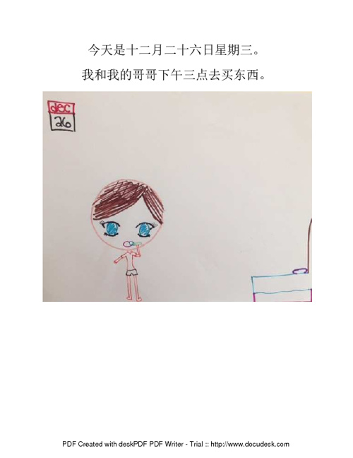 Chinese Diary