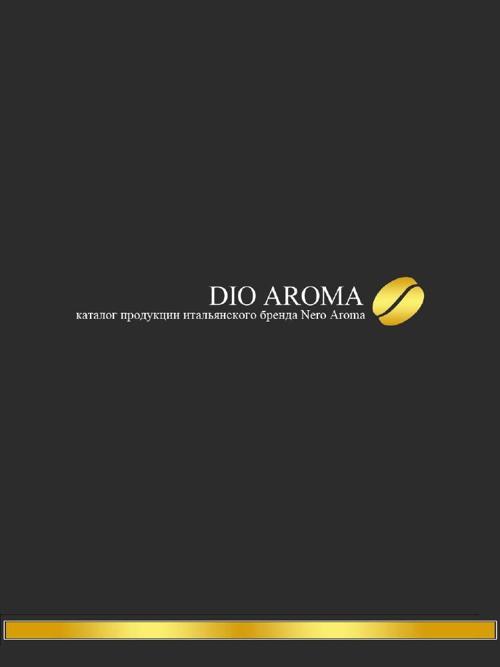 каталог Nero Aroma
