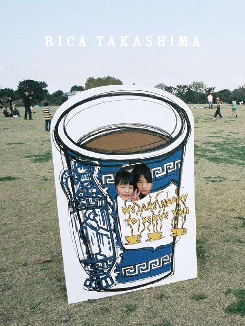 Rica Takashima Brochure