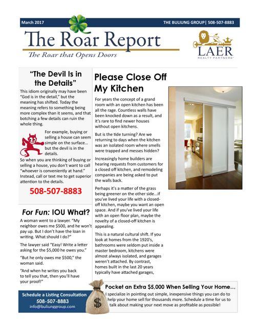 March ROAR report