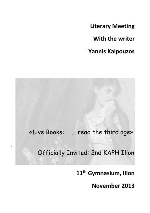 Copy of Copy of living books