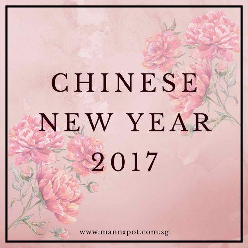MANNA POT CATERING - CNY MENU 2017