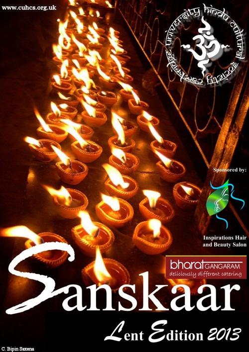 CUHCS Sanskaar Lent 2013 Edition