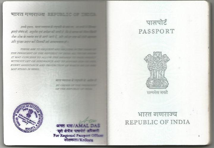 PKS Passport