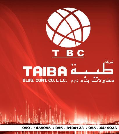 TAIBA BUILDING CONT. L.L.C.