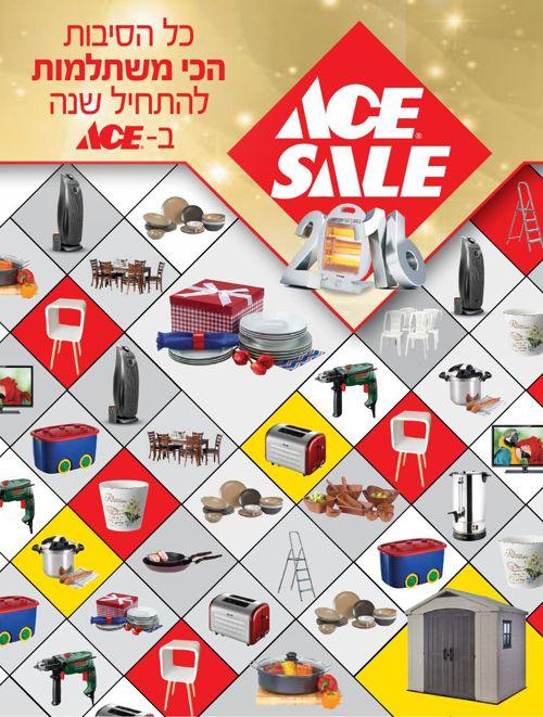 2016 ACE Catalog