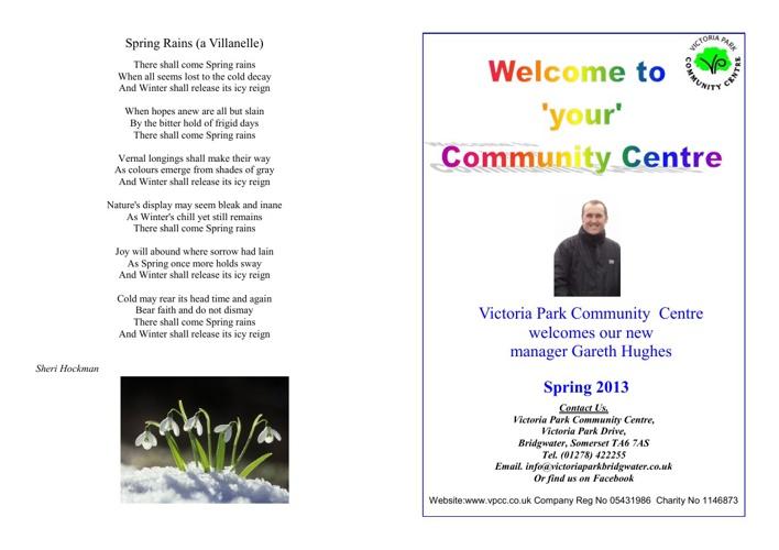 VPCC 2013 Spring Brochure
