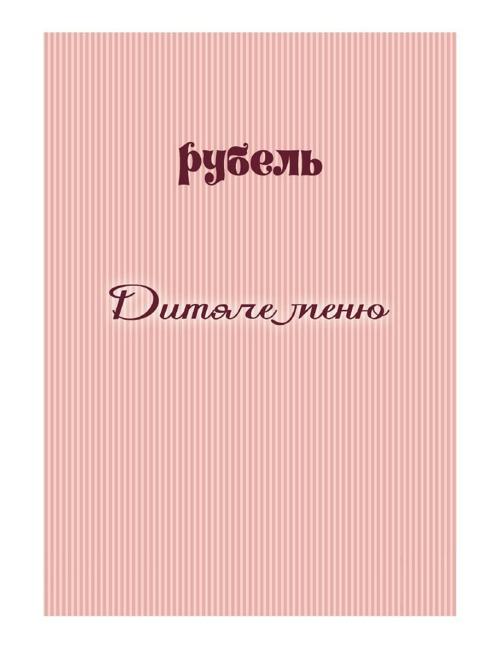 convert-jpg-to-pdf.net_2014-05-14_13-26-05