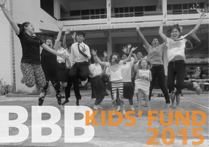 BBB Kid's Fund 2015