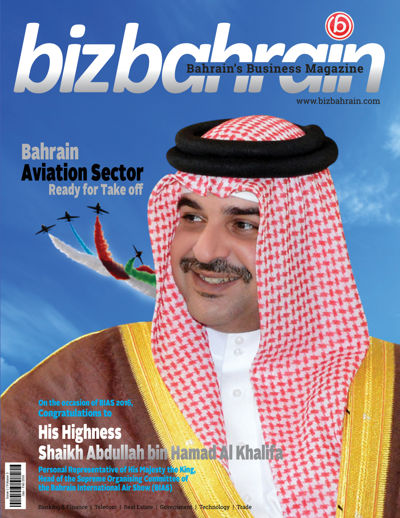 bizbahrain JANUARY 2016