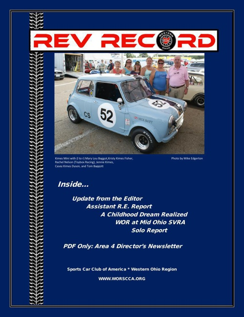 August 2014 RevRecord
