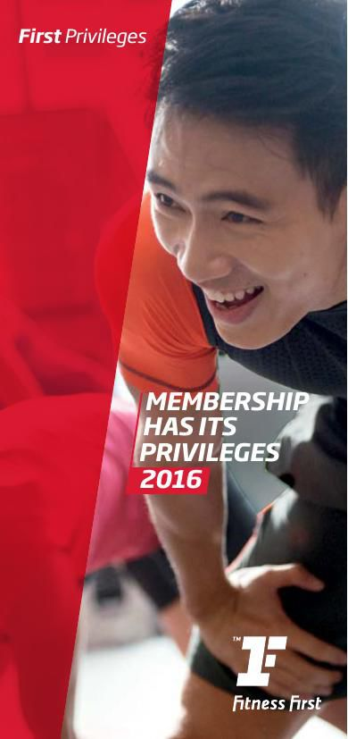 First-Privileges-2016-4