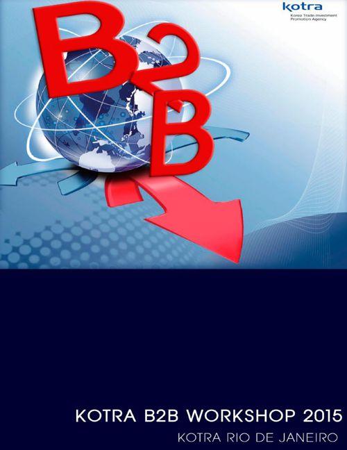 Korea&Brazil Business Week - B2B Workshop