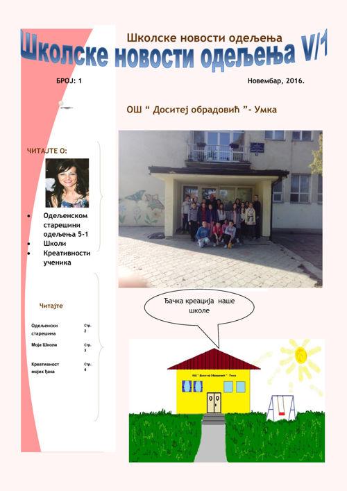 e- časopis- Neda Šormaz