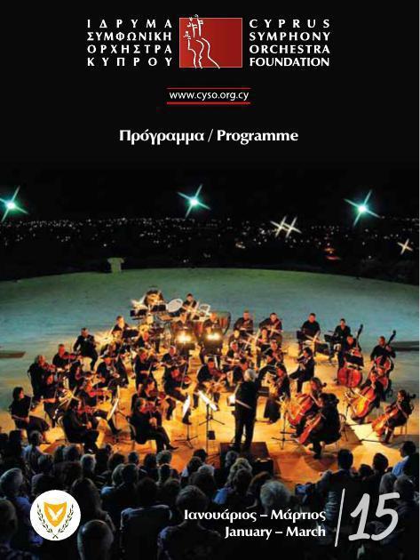 CYSO program JAN-MAR 2015
