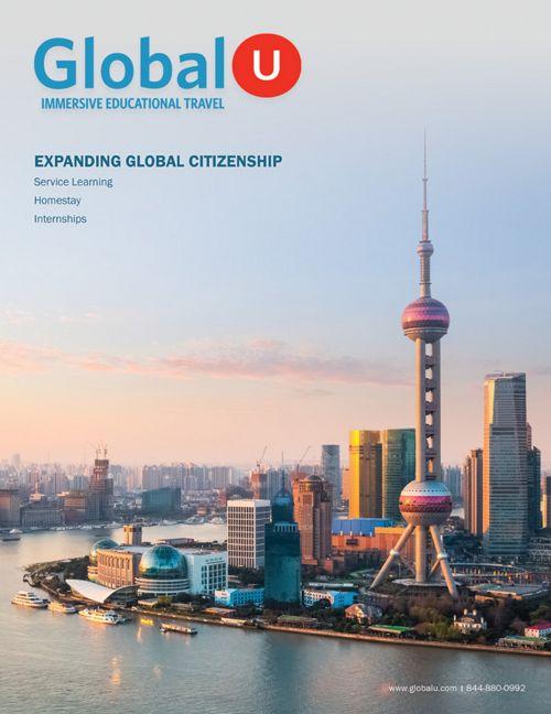 Global U Catalog