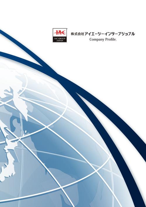 IAC INTERNATIONAL COMPANY PROFILE