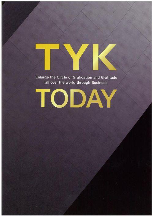 2014 (New TYK Today)
