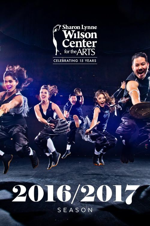 2016/2017 Season Brochure