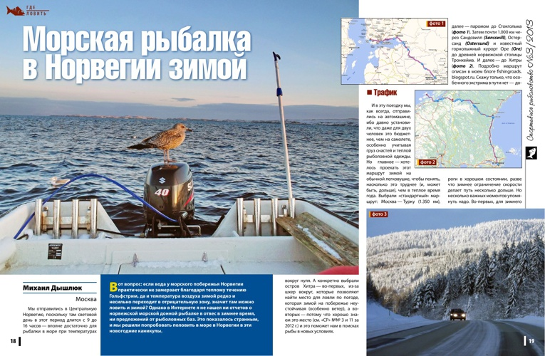 Christmas Fishing - Dolmsundet Marina