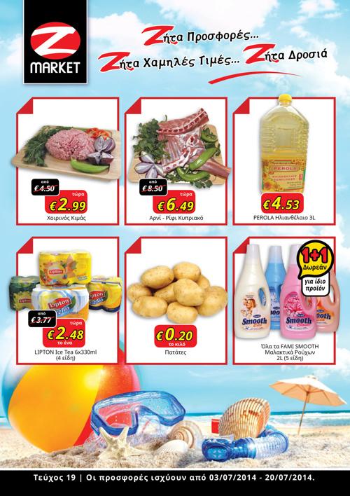 ZMarket_Leaflet 19