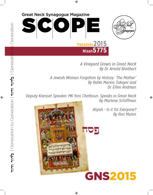SCOPE Pesach Issue | 2015