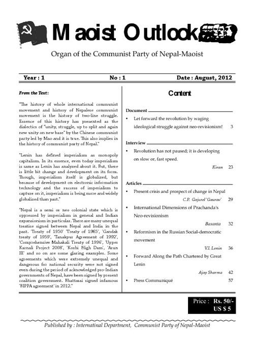 Maoist Outlook Year 1 Issue 1