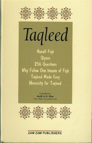 Taqleed (English)