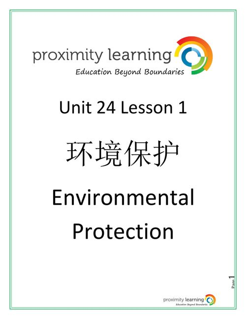 CHN 4 Unit 24 Lesson 1:  环境保护 Environmental Protection