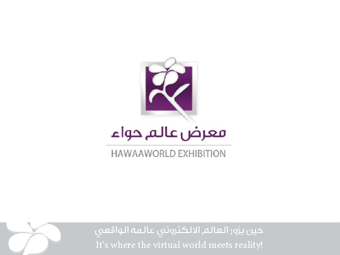 Hawaaworld Exhibition - معرض عالم حواء