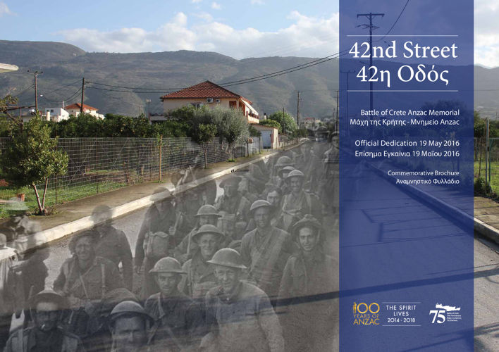 42nd Street Memorial Official Commemorative Brochure