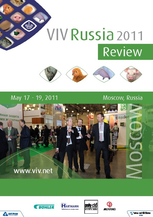VIV Russia 2011 Review